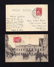 MACAU: 1921 2 - USED Postcards