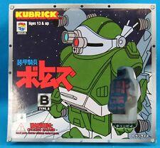 Kubrick Armor Trooper VOTOMS figure Set B NEW SEALED