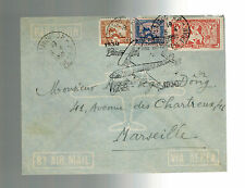 1950 Saigon Vietnam airmail FFC cover to France 20th anniversary of first flight