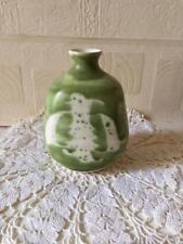 Vintage Aviemore Pottery Vase Scotland Wax Resist Glaze