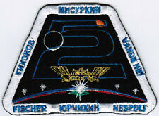 Iss Expedition 52 International Space Station Badge Iron On Embroidered Patch
