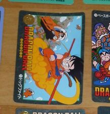 DRAGON BALL Z DBZ VISUAL ADVENTURE PART 1 CARD CARTE 21 MADE IN JAPAN 1991 **
