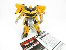 Transformers - Movie 10th Anniversary - MB18 War Hammer Bumblebee