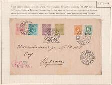 Estonia. 1919 Registered Cover with Temporary Registration Mark.