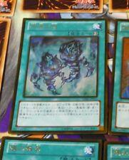 YUGIOH JAPANESE GOLD RARE CARD CARTE Fires of Doomsday Gold GDB1-JP055 **