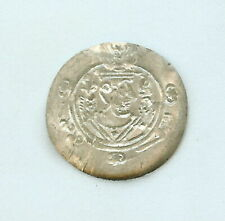 TABARESTAN 711- 789 AD 1/2 DIRHAM APPEARS UNCIRCULATED OLD ANCIENT COIN,........