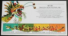 Hong Kong – Dragon Boats – Minisheet – UM (MNH) (R5)