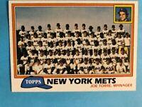 1981Topps Baseball -New York Mets Team Set (27 cards)