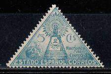 BENEFICENCIA EDIFIL 20* NUEVO CON CHARNELA. VIRGEN DEL PILAR. AÑO 1938 (220)