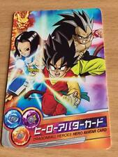 Carte Dragon Ball Z DBZ Dragon Ball Heroes Part SP #L1-Avatar 2013 Promo 2010