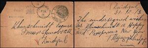 India 1913 KG V Postcard Dindigul Bazar PM Postal History