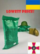 UKRAINIAN RATION, MRE, ARMY, EMERGENCY, MEAL READY TO EAT, CANNED FOOD, MILITARY
