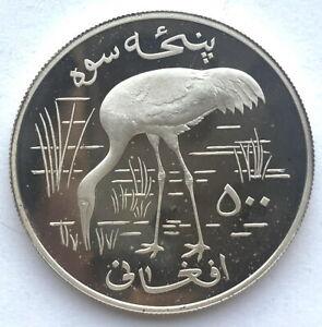 Afghanistan 1978 Siberian Crane 500 Afghani 1oz Silver Coin,Proof