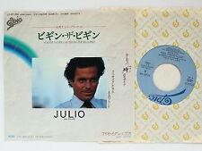 """JULIO IGLESIAS Volver A Empezar / De Nina A Mujer 07.5P-169 JAPAN 7"""" 250"""