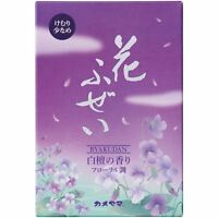 Japanese Kameyama SENKOU Incense Sticks Byakudan Flower fragrance Made in JAPAN