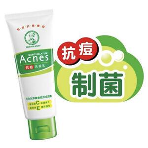 Mentholatum Acnes Creamy Wash with Vitamin C & E