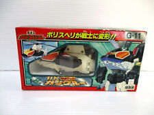 The King of Braves GaoGaiGar Gun glue G-11 DX machine GGG Helicopter Japan NOS