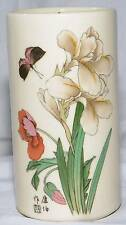 McCoy Japanese Floral Vase Yellow Daffodils Butterfly Off-White Made in USA 677