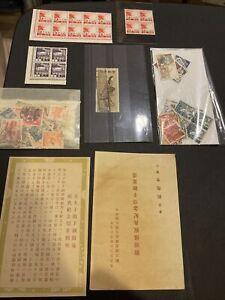 Japan Stamps (Various)