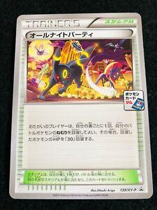 Pokemon Card All Night Party Umbreon 139/XY-P Pokemon Card Gym Promo Japanese