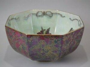 Wedgwood Fairyland Lustre Octagonal Bowl - 'Firbolgs'