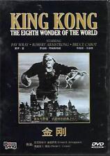 King Kong DVD Fay Wray Robert Armstrong NEW R0 B&W 1933