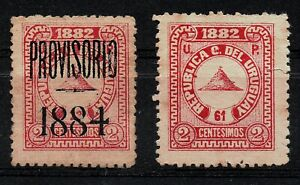 Fortress lighthouse Uruguay #47 #54 unused stamps