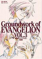 JAPAN Ground Work of Evangelion (Gengashuu) vol.3 Book