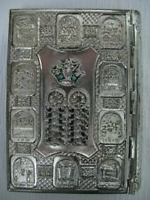Vintage Israeli Metal Silver Plated Siddur 5' by 3'