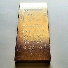 1 Kilo .999 Fine Copper Bullion Bar