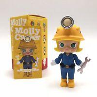 "Jade Harley Vinyl Figure Happy Worker Homestuck NEW in box 4.5/"""