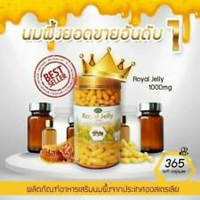 Nature's King Royal Jelly 1000mg 365 Capsules - 100% Natural Dietary Supplement