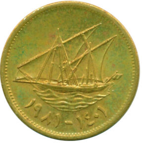 1981 KUWAIT 5 FILS / COLLECTIBLE COIN     #WT14019