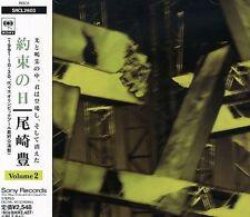 YUTAKA OZAKI - YAKUSOKUNO HI, VOL. 2 NEW CD