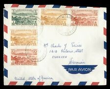 DR WHO 1959 NEW HEBRIDES VILA AIRMAIL TO USA  f35722