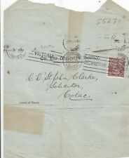 Stamp 1&1/2d brown KGV single watermark perfin OS 1920 OHMS titles office memo