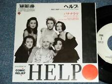 """BANANARAMA Japan 1989 PROMO 7""""45 HELP!"""