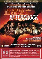 "Roth Eli ""Aftershock"" Nicolas Martinez HK Version Thriller Region A Blu-Ray"