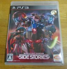 Good condition Mobile Suit Gundam Side Stories for PS3 Free shipping From Japan