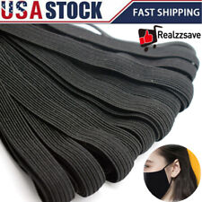 1/4 Inch 6mm 22yard Flat Elastic Band  Cord Sewing Best For Face Mask DIY Black