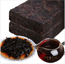 250g Promotion Ripe Pu'er Chinese Puer Tea Brick tea Old Shu Pu-erh Ancient Tree