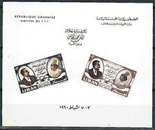 Lebanon Liban Libanon Stamps Block King Morocco's Visit No Price 1960 MNG