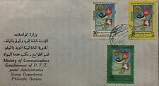 Iraq Stamps. Rare FDC. 11th UPA Conference In Iraq. Complete Set-3 Stamps 1980