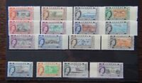 Bahamas 1964 New Constitution set to £1 LMM SG201 - SG216