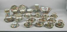 Large 46pc Chinese Rose Medallion Porcelain Mix of Antique and Vintage