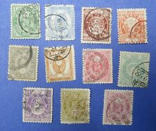 Japan Stamps Scott 72-77 and 79-83 (Lot 04)