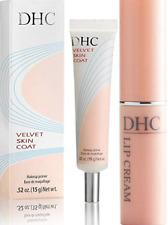 NIB DHC Velvet Skin Coat Makeup Primer .52 oz + Lip Cream .05 oz