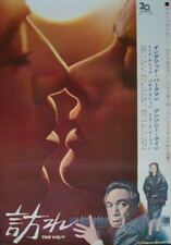 VISIT Japanese B2 movie poster ANTHONY QUINN INGRID BERGMAN 1964 NM