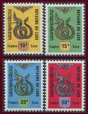 LAOS Taxe N°8/11** Dragons, 1974 Serpents  SC#J8-J11 MNH