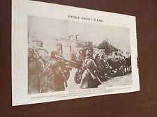 M12d ephemera ww2 1940s picture russian troops near koenigsberg